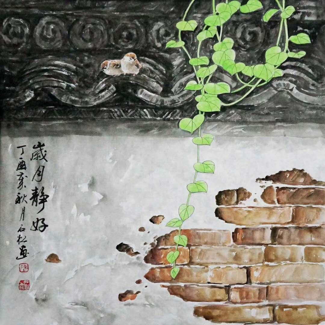 陈石松2017年作品欣赏